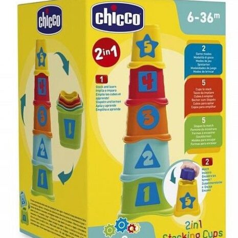 CHICCO 2 ühes torn topsidest